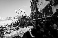 Gaza Operation Protective Edge