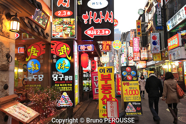 Asie, Corée du Sud, Séoul, centre-ville//Asia, South Korea, Seoul, downtown