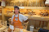 - Eataly, market for the sale of quality Italian food, the bakery<br /> <br /> - Eataly, market per la vendita del cibo italiano di qualit&agrave;, la panetteria