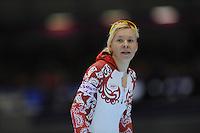 SCHAATSEN: HEERENVEEN: Thialf, World Cup, 03-12-11, 1500m A, Yuliya Skokova RUS, ©foto: Martin de Jong
