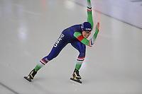 SCHAATSEN: BERLIJN: Sportforum Berlin, 07-12-2014, ISU World Cup, Floor van den Brandt (NED), ©foto Martin de Jong