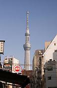 Scenes of the tourist area around Sensoji Temple in Asakusa, Tokyo.
