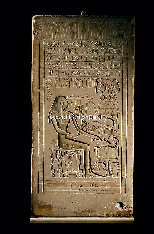Limestone stela of Lady Senetities, Egyptian Museum, Cairo
