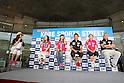 """(L to R) Juri Tatsumi, Yoriko Okamoto, Nobuharu Asahara, Saori Yoshida, Shoichi Yanagimoto, JULY 3, 2011 - Athletics : """"Road to Hope"""" Kobe Sports Street,   Hyogo, Japan. (Photo by Akihiro Sugimoto/AFLO SPORT) [1080]"""