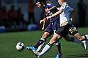Yuki Nagasato (JPN), MARCH 7, 2012 - Football / Soccer : The Algarve Women's Football Cup 2012, match between Germany 4-3Japan in Estadio Algarve in Faro, Portugal. (Photo by Atsushi Tomura/AFLO SPORT) [1035]