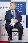 Yoshiro Mori, SEPTEMBER 20, 2016 : The Tokyo 2020 Organising Committee and Mitsui Fudosan held a Opening ceremoy of Nihonbashi City dressing in Tokyo, Japan. Japanese Olympian and Paralympian photos and movies were exhibited in the Nihonbashi in Tokyo, Japan.  (Photo by Yusuke Nakanishi/AFLO SPORT)