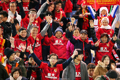 Guangzhou Evergrande fans, <br /> DECEMBER 17, 2015 - Football / Soccer : <br /> FIFA Club World Cup Japan 2015 <br /> semi-final match between Barcelona 3-0 Guangzhou Evergrande <br /> at Yokohama International Stadium in Kanagawa, Japan.<br /> (Photo by Yohei Osada/AFLO SPORT)