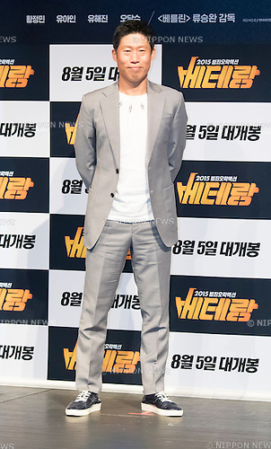 "Yu Hae-Jin, Jul 01, 2015 : South Korean actor Yu Hae-jin attends a presentation of Korean movie, ""Veteran"" in Seoul, South Korea. (Photo by Lee Jae-Won/AFLO) (SOUTH KOREA)"