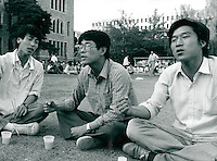 Korea-Universität in Seoul, Korea 1977