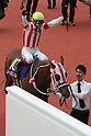 Reine Minoru (Kenichi Ikezoe),<br /> APRIL 9, 2017 - Horse Racing :<br /> Jockey Kenichi Ikezoe riding Reine Minoru celebrates after winning the Oka Sho (Japanese 1000 Guineas) at Hanshin Racecourse in Hyogo, Japan. (Photo by Eiichi Yamane/AFLO)