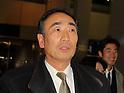 Moritomo Gakuen president Yasunori Kagoike at Tokyo International Airport
