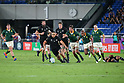 2019 Rugby World Cup - New Zealand vs South Africa