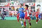 Yuki Ogimi (Chelsea), Shiori Miyake (Leonessa),<br /> DECEMBER 8, 2013 - Football / Soccer :<br /> mobcast cup International Women's Club Championship 2013 Final match between INAC Kobe Leonessa 4-2 Chelsea Ladies FC at Ajinomoto Field Nishigaoka in Tokyo, Japan. (Photo by Hitoshi Mochizuki/AFLO)