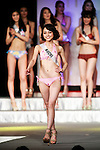 Miss Kochi, Sayaka Nishimura, competes in the swimsuit category during the finals of Miss Universe Japan at Hotel Chinzanso Tokyo on March 1, 2016, Tokyo, Japan. Sari Nakazawa from Shiga captured the crown and will represent Japan in the next Miss Universe international competition. (Photo by Rodrigo Reyes Marin/AFLO)
