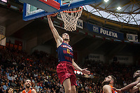 VALENCIA, SPAIN - MARCH 8: Satoransky during ENDESA LEAGUE match between Valencia Basket Club and Barcelona at Fonteta Stadium on March, 2016 in Valencia, Spain