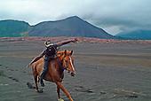 Tanna, plaine de Siwi