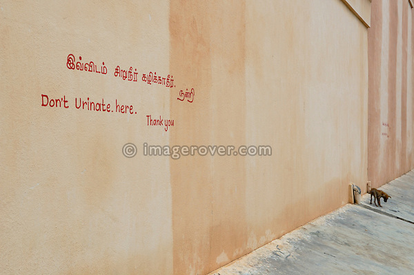 "India, Tamil Nadu, Pondicherry 2005. Handwritten inscription on wall ""Please don't urinate here"". India is struggling badly with stopping people from urinating just everywhere."