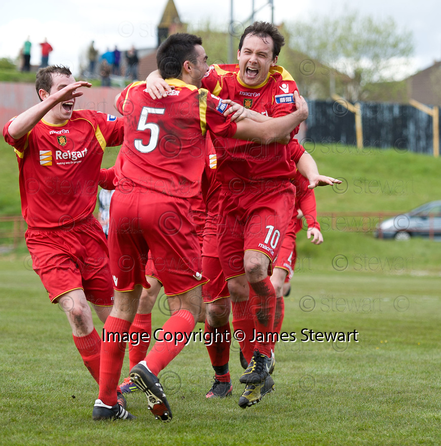 Albion's Scott Chaplain (10) is congratulated after he scores the late winner with a spectacular over head kick .....