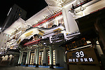 February 22, 2013, Tokyo, Japan ? The new Kabukiza theater is illuminated in Tokyo's Ginza district on Friday, February 22, 2013. The principal theater of traditional Kabuki will officially reopen on April 2 after three years of renovation. (Photo by Yusuke Nakanishi/AFLO) -ty-