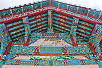 Mu-Ryang-Sa (or Broken Ridge Temple) is a Korean Buddhist temple in Palolo Valley, Honolulu, O'ahu. Offerings include Buddhist teachings and meditation.