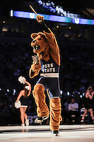 STATE COLLEGE, PA - FEBRUARY 8: The Penn State Nittany Lion rallies the crowd during a wrestling match against the Iowa Hawkeyes on February 8, 2015 at the Bryce Jordan Center on the campus of Penn State University in State College, Pennsylvania. The Hawkeyes won 18-12. (Photo by Hunter Martin/Getty Images) *** Local Caption ***