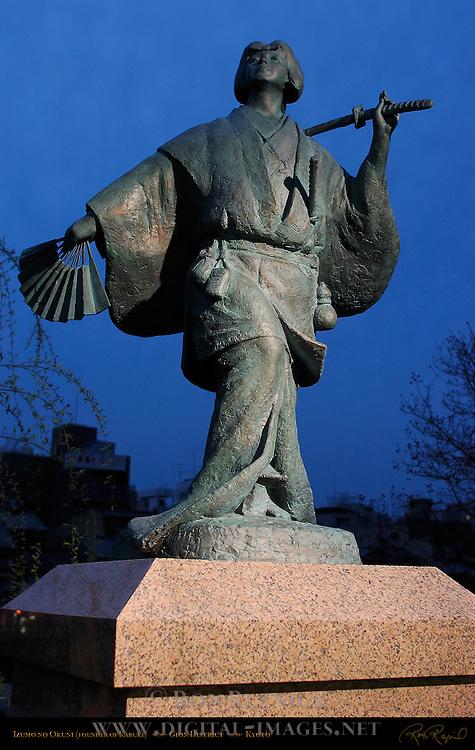 Monument to Izumo no Okuni Founder of Kabuki Shijo Ohashi Fourth Street Bridge Gion District Kyoto Japan