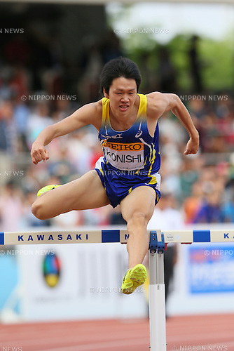 Yuta Konishi, MAY 10, 2015 - Athletics : IAAF World Challenge Seiko Golden Grand Prix in Kawasaki, Men's 400mH at Todoroki Stadium, Kanagawa, Japan. (Photo by YUTAKA/AFLO SPORT)