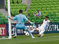 David Williams   during the  A-League soccer match between Melbourne City FC and Perth Glory at AAMI Park on February 22, 2015 in Melbourne, Australia.
