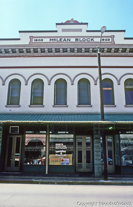 Honolulu: Victorian Commercial Front, Nuuanu Ave., North of Hotel St., McLean Block. Photo '82.