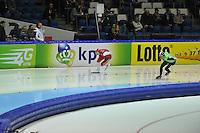 SCHAATSEN: HEERENVEEN: 30-12-2013, IJsstadion Thialf, KNSB Kwalificatie Toernooi (KKT), ©foto Martin de Jong