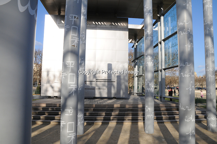 Paris Peace Wall at Champs de Mars