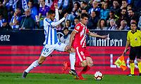 2019.03.16 La Liga CD Leganes VS Girona CF