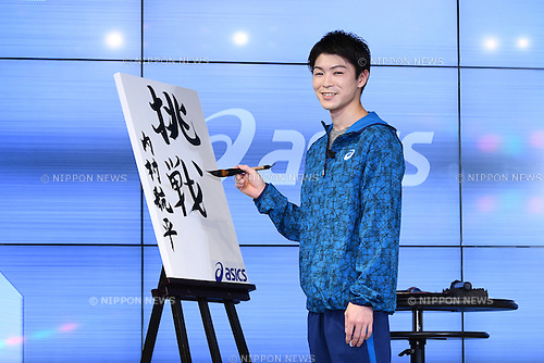 Kohei Uchimura,<br /> DECEMBER 21, 2016 : Olympic and world champion Kohei Uchimura shows the Japanese word &quot;chousen&quot; meaning challenge at a media conference in Tokyo, Japan. Japanese gymnast Kohei Uchimura and Asics, Japanese multinational corporation athletic equipment company, announced they have agreed to partnership agreement. (Photo by AFLO SPORT)