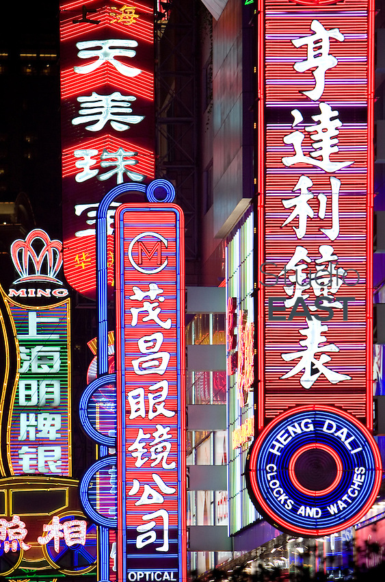 Colorful neon signs attract customers in Shanghai's most commercial avenue, Nanjing Road, on Wednesday, July 24, 2007. Photo by Lucas Schifres/Pictobank.