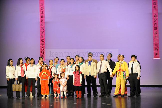 Sixth annual Chinese New Year celebration on Sat. Jan. 29, 2011 at the Lexington Opera House.