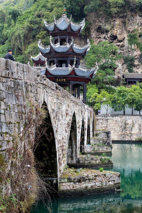 Zhenyuan, Guizhou, China.  Zhusheng Bridge across the Wuyang River.
