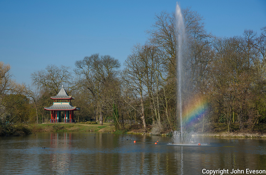 Japanese pagoda and fountain at Victoria Park, Bow, Greater London.