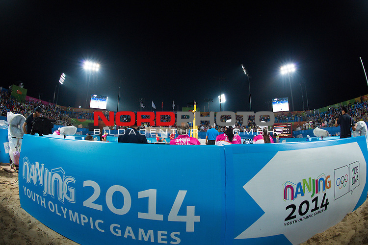 27.08.2014, Nanjing, Youth Olympic Sports Park<br /> Youth Olympic Games 2014, Finale<br /> <br /> Feature Center Court im Youth Olympic Sports Park<br /> <br />   Foto &copy; nordphoto / Kurth