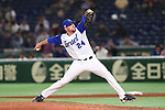 Brad Goldberg (ISR), <br /> MARCH 12, 2017 - WBC : <br /> 2017 World Baseball Classic <br /> Second Round Pool E Game <br /> between Cuba 1-4 Israel <br /> at Tokyo Dome in Tokyo, Japan. <br /> (Photo by YUTAKA/AFLO SPORT)