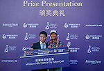 21Oct2012 - Prize Ceremony