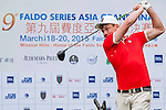 Simon Zach of Czech Republic tees off at tee one during the 9th Faldo Series Asia Grand Final 2014 golf tournament on March 18, 2015 at Faldo course in Mid Valley clubhouse in Shenzhen, China. Photo by Xaume Olleros / Power Sport Images