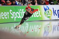 SCHAATSEN: ERFURT: Gunda Niemann Stirnemann Eishalle, 21-03-2015, ISU World Cup Final 2014/2015, Zhong Sheng Mu (CHN), ©foto Martin de Jong
