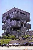 Rio de Janeiro, Brazil. Headquarters building of Petrobras, Brazilian oil company.