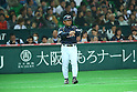 Nobuhiro Takashiro (JPN), .FEBRUARY 28, 2013 - WBC : .2013 World Baseball Classic .Exhibithion Game .between Tokyo Yomiuri Giants 1-6 Japan .at Yafuoku Dome, Fukuoka, Japan. .(Photo by YUTAKA/AFLO SPORT)