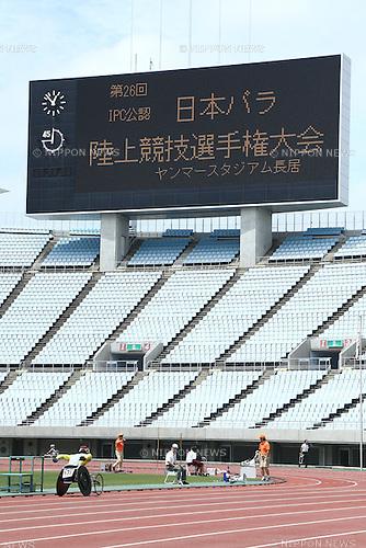 General View,<br /> JULY 18, 2015 - Athletics :<br /> Japan Para Athletics Championships,<br /> at Yanmar Stadium Nagai, Osaka, Japan. <br /> (Photo by Shingo Ito/AFLO SPORT)