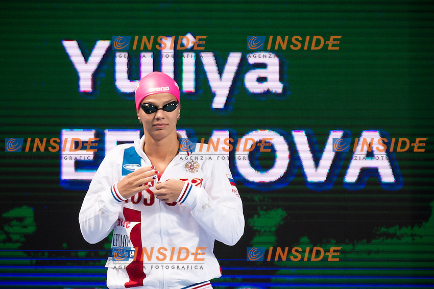 EFIMOVA Yuliya RUS gold medal<br /> Swimming - Women's 100m breastroke final<br /> Day 12 04/08/2015<br /> XVI FINA World Championships Aquatics Swimming<br /> Kazan Tatarstan RUS July 24 - Aug. 9 2015 <br /> Photo Giorgio Perottino/Deepbluemedia/Insidefoto