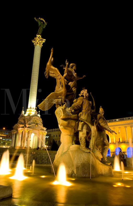 City center fountain, Kiev, Ukraine