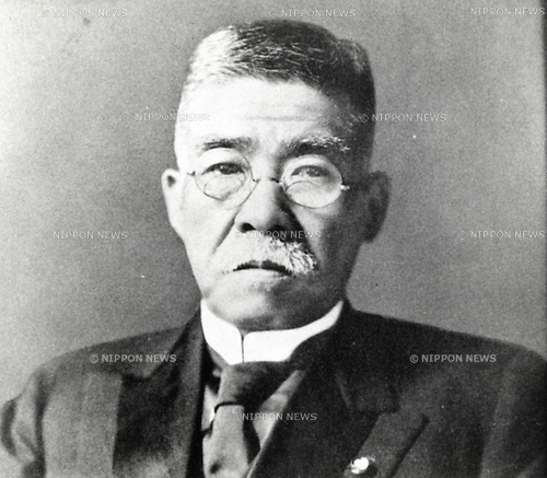 Undated - Kisaburo Suzuki, who was a Japanese Politician in Taisho, Showa Period.  (Photo by Kingendai Photo Library/AFLO)