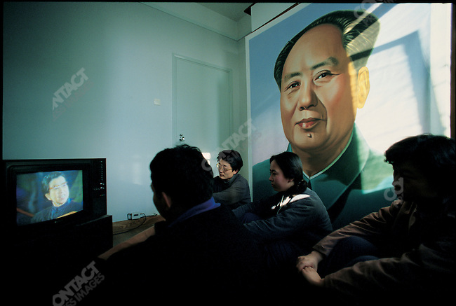 Jiang Qing, Chairman Mao's wife, on television during the Gang of Four trial. Beijing, China, December 1980