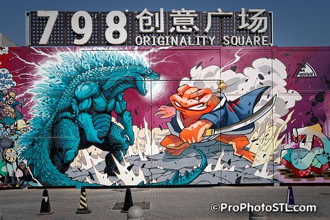 798 Art Zone in Beijing, China
